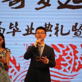 Yin Lei